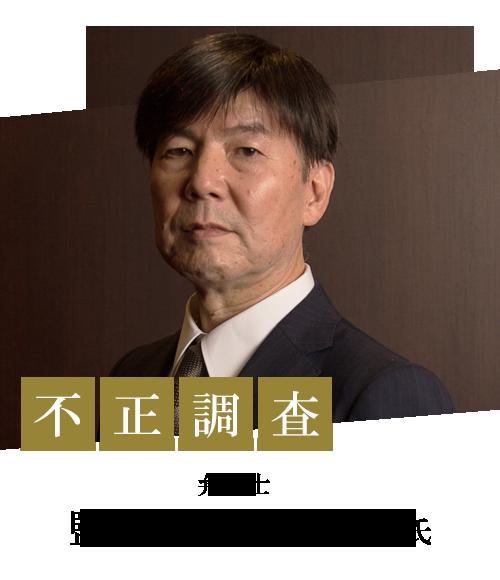 eflp01_main_yamaguchi