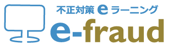 logo_e-fraud_01